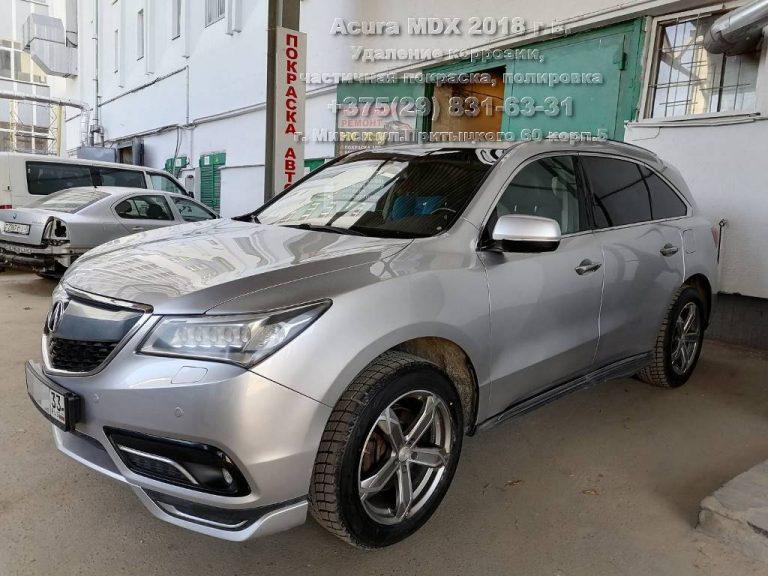 Acura MDX 2018 г.в. После
