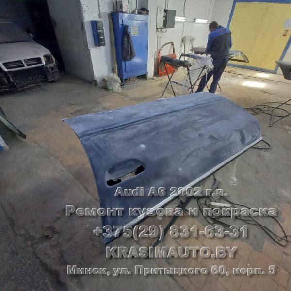 Восстановление двери Audi a6 2002 г.в.