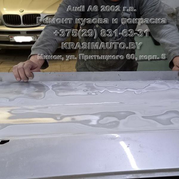 Удаление коррозии элементов Audi a6 2002 г.в.