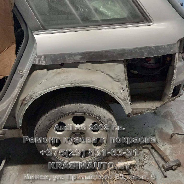Audi a6 2002 г.в. вырезали заднее крыло