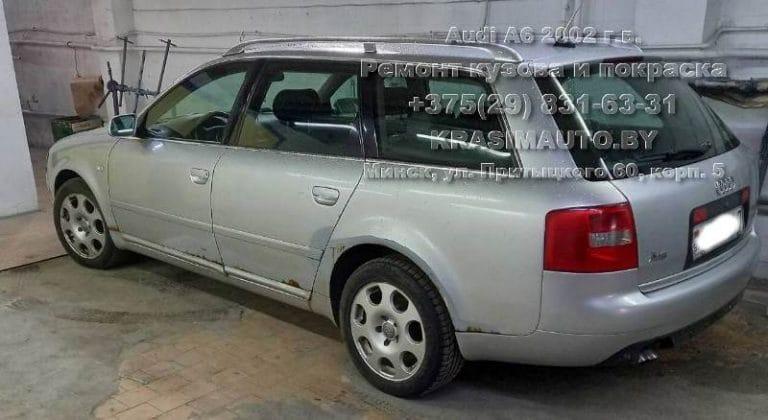 Audi a6 2002 г.в. До ремонта кузова