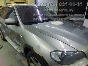 BMW X5 2012 г.в. покраска в Минске
