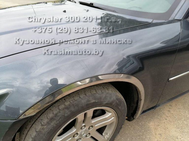 Chrysler 300 - 2011-1