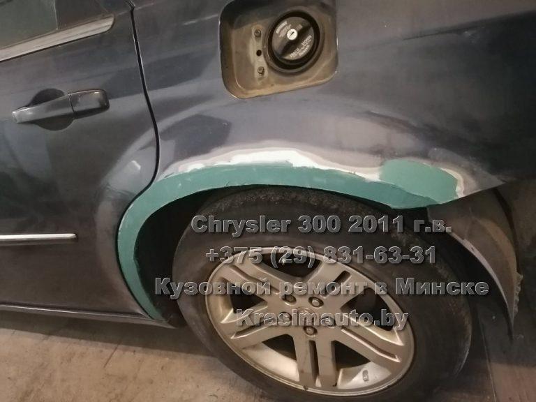 Chrysler 300 - 2011-10