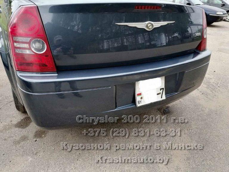 Chrysler 300 - 2011-13