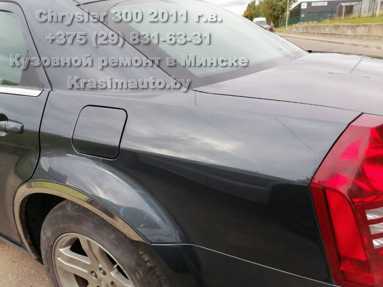 Chrysler 300 2011 г.в. После