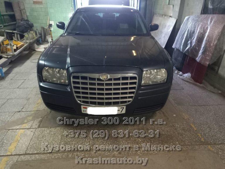 Chrysler 300 - 2011-16