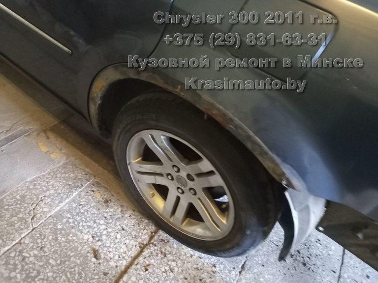 Chrysler 300 - 2011-18
