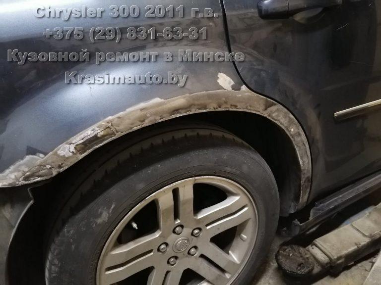 Chrysler 300 - 2011-2