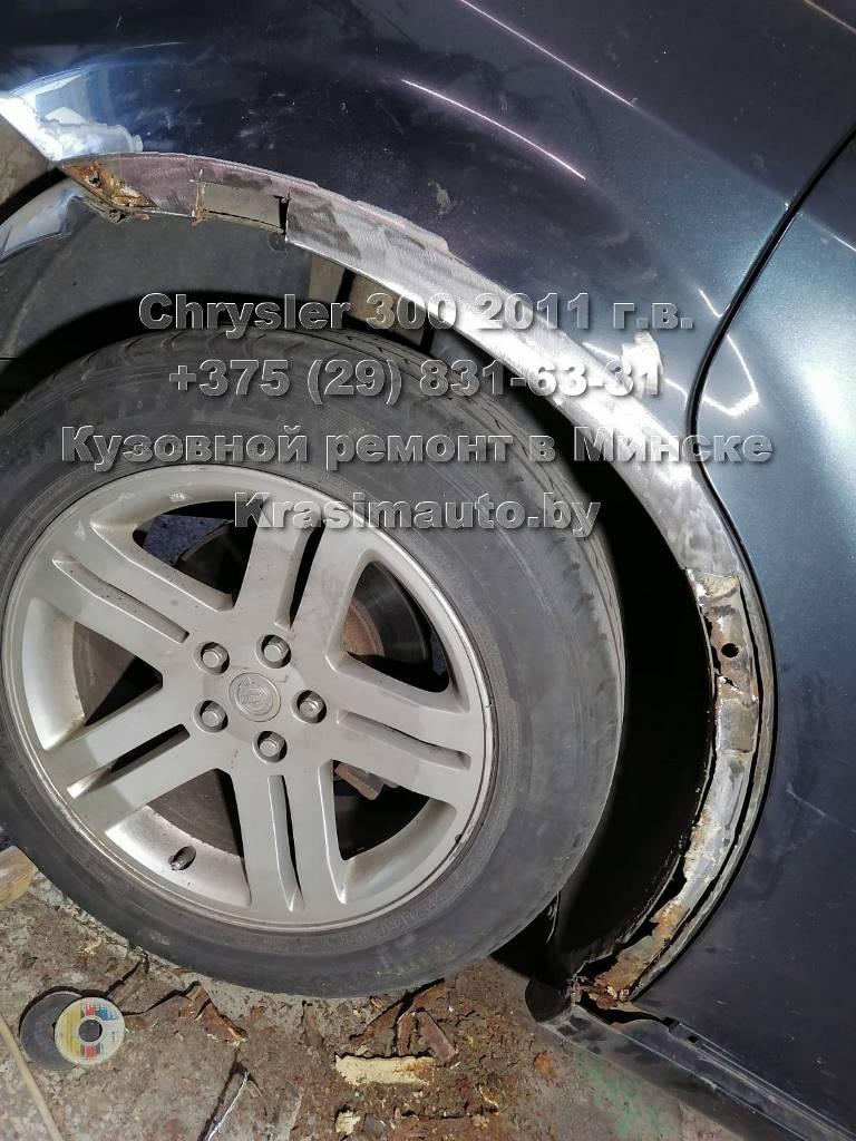 Chrysler 300 - 2011-21