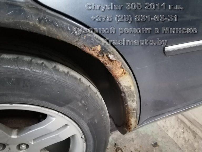 Chrysler 300 - 2011-23