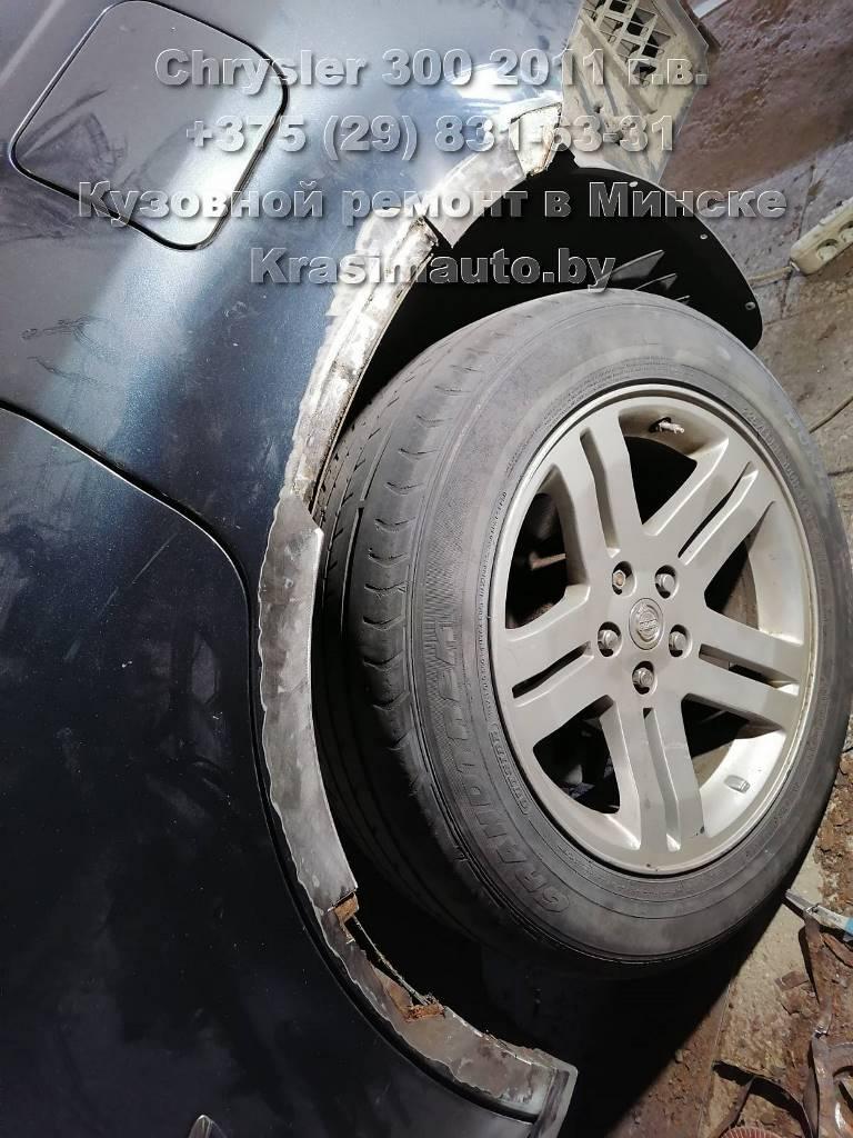 Chrysler 300 2011 г.в. До