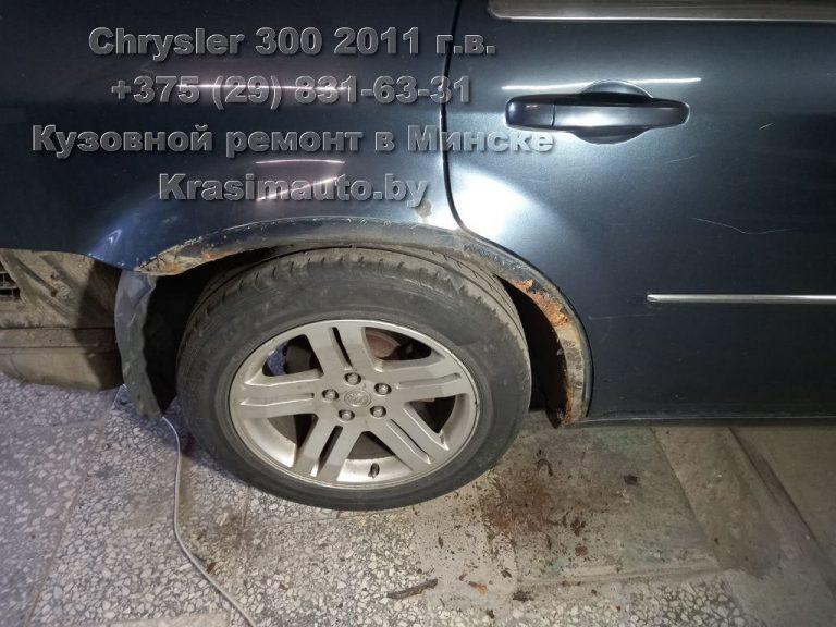 Chrysler 300 - 2011