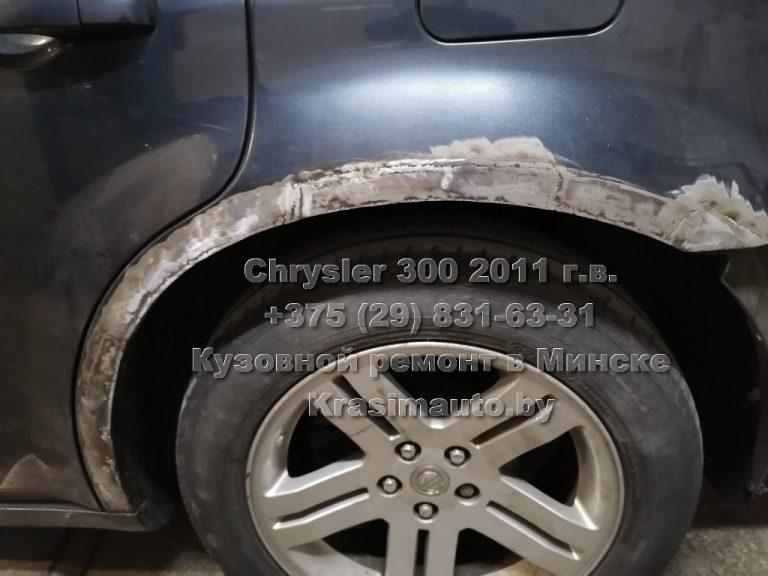 Chrysler 300 - 2011-9