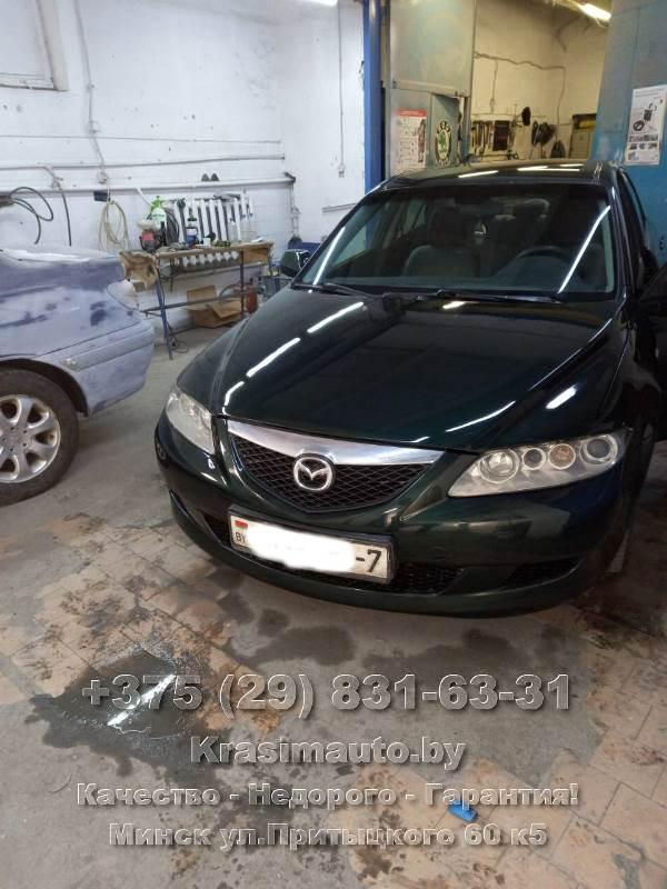 Mazda6 2002 г.в. покрасить кузов в Минске