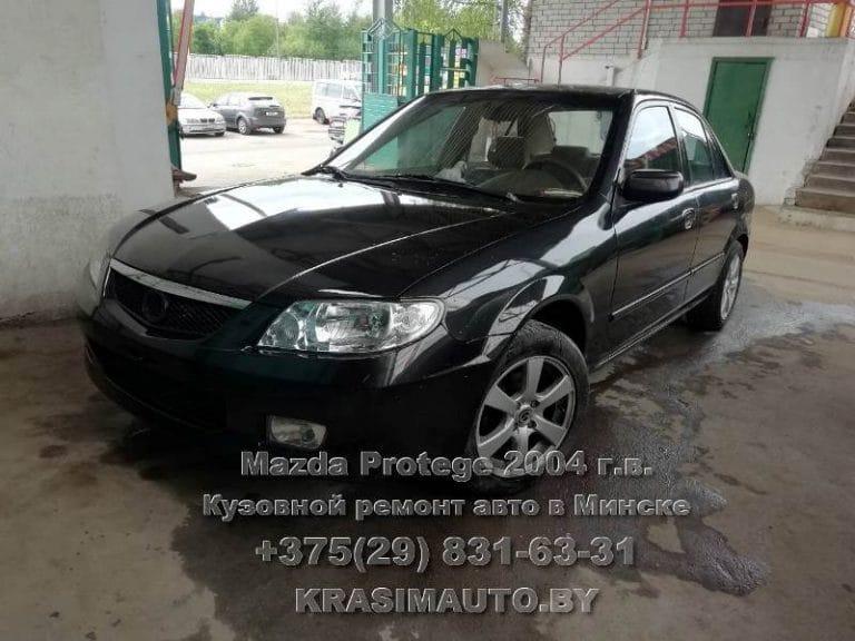 Mazda Protege 2004 г.в. кузовной ремонт и покраска в Минске