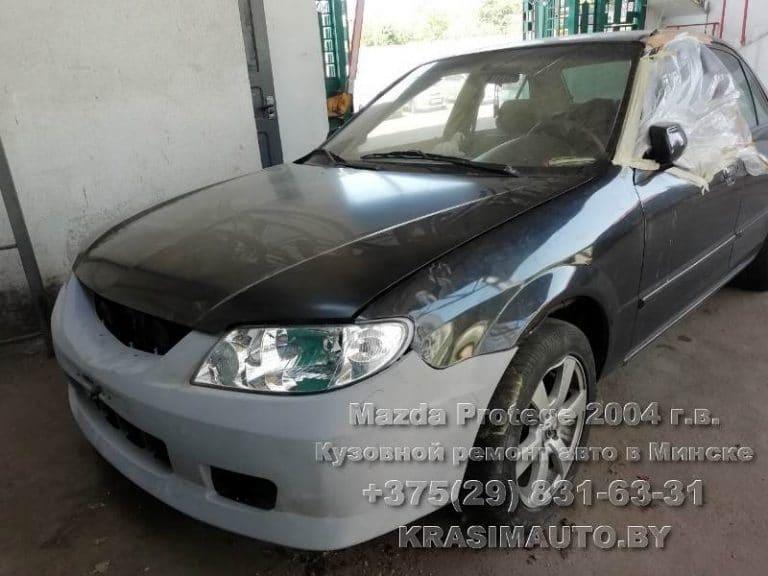 Mazda Protege 2004 г.в. замена переднего бампера