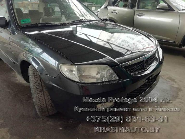 узовной ремонт и покраска Mazda Protege 2004 г.в. в Минске