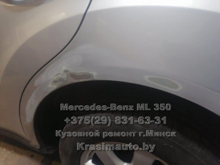 Mercedes-Benz ML 350-1