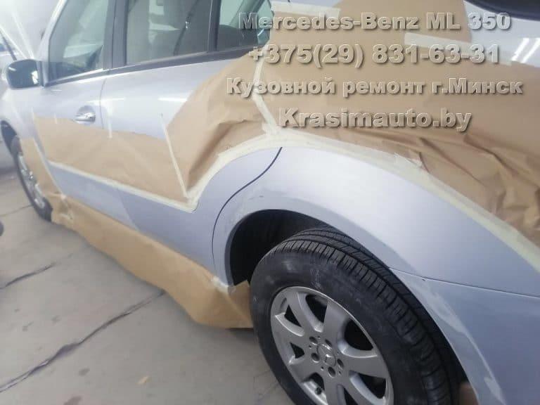 Mercedes-Benz ML 350-7