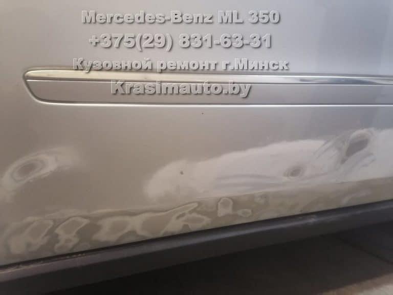 Mercedes-Benz ML 350-8