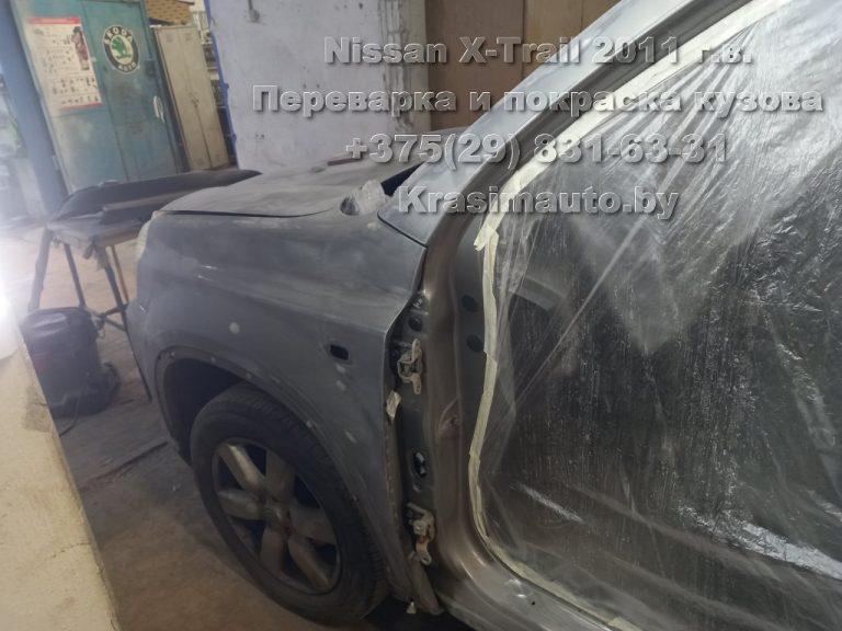 Nissan X-Trail 2011-15