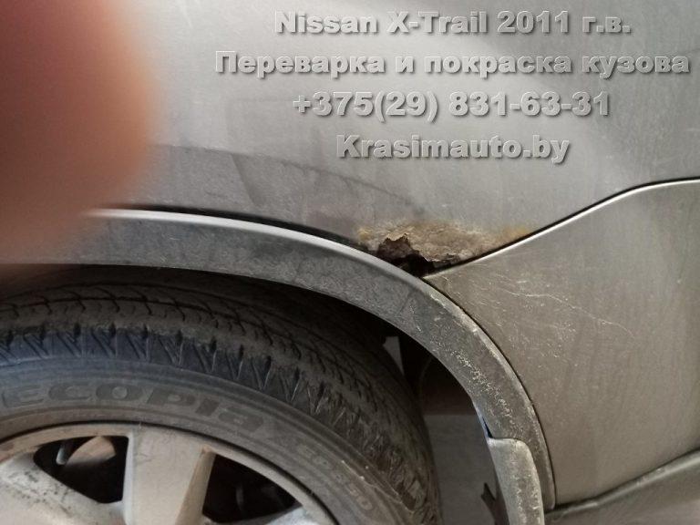 Nissan X-Trail 2011-17