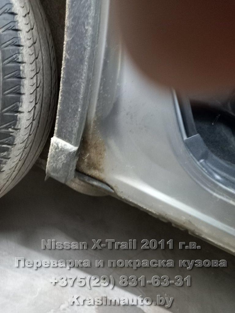 Nissan X-Trail 2011-24
