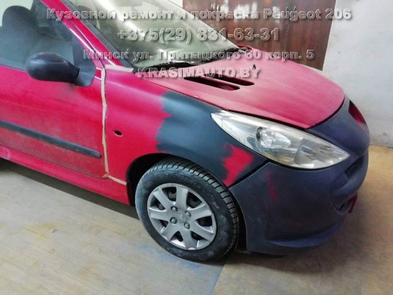 Peugeot 206 подготовка к покраске