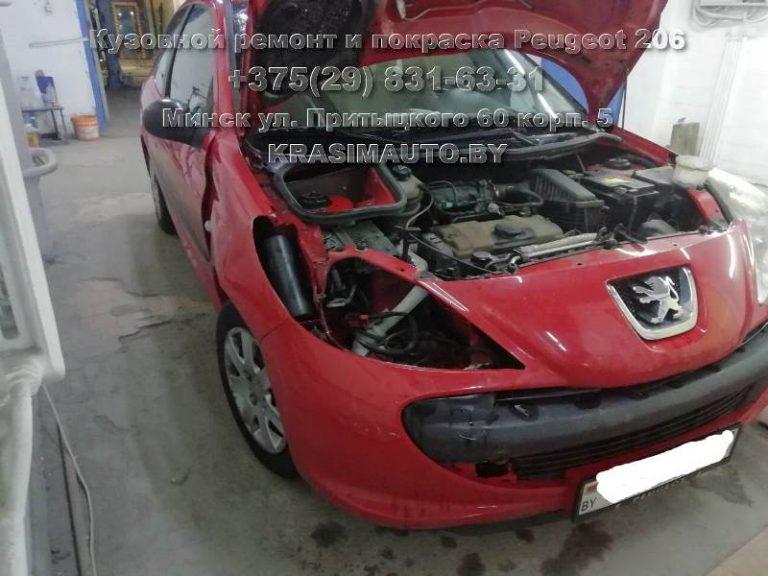 ДТП Peugeot 206 последствия ДТП