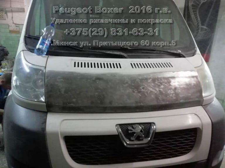 Peugeot Boxer-8