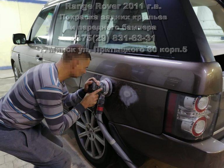 Range Rover 2011-5