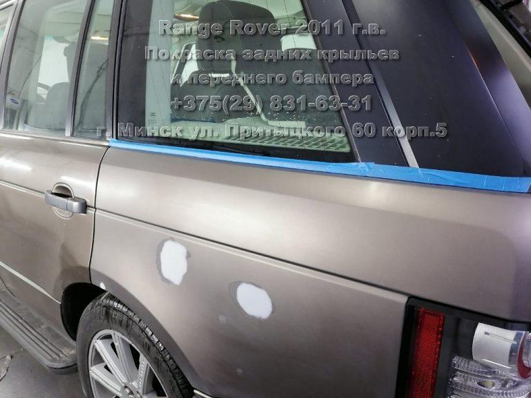 Range Rover 2011-8