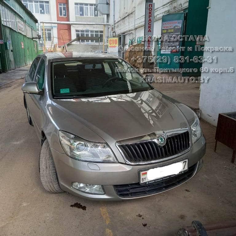 skoda octavia 2012 г.в. кузовной ремонт покраска в Минске