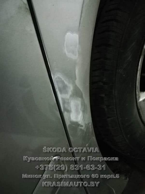 skoda octavia 2012 г.в. удаление ржавчины на крыле