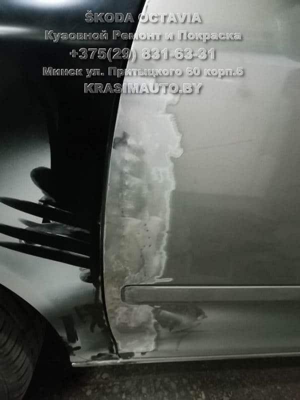 удаление ржавчины на двери skoda octavia 2012 г.в.