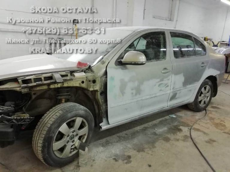 skoda octavia 2012 г.в. подготовка кузова к покраске Минск