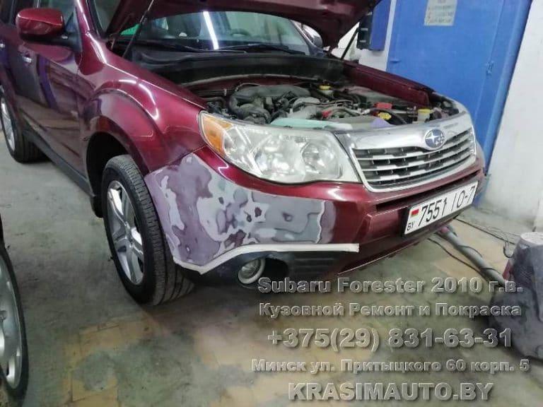 Subaru Forester 2010 г.в. подготовка переднего бампера к покраске