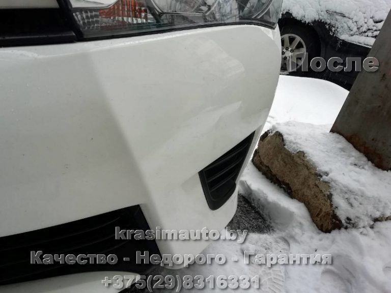 Toyota Avensis устранение вмятины бампера без покраски