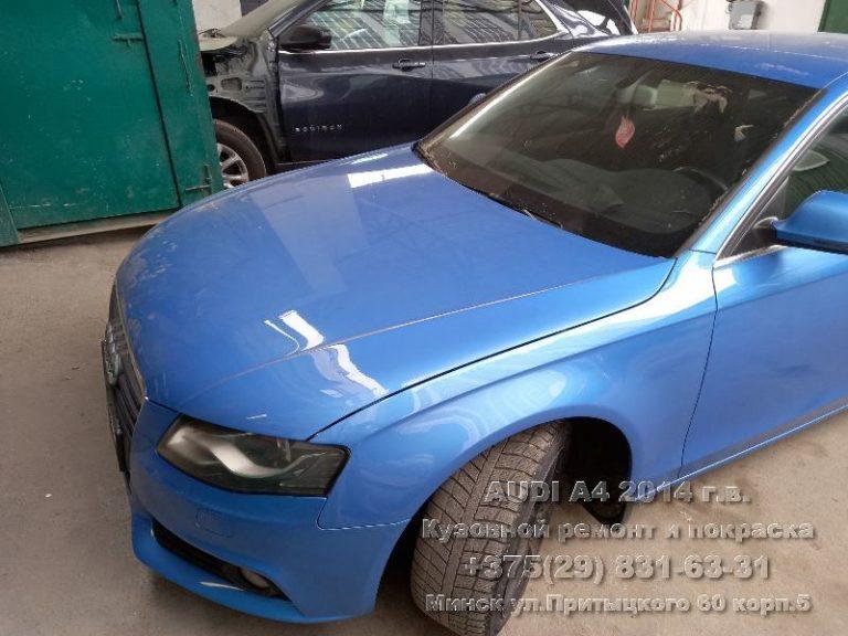 ремонт кузова Audi A4 2014 г.в. в Минске
