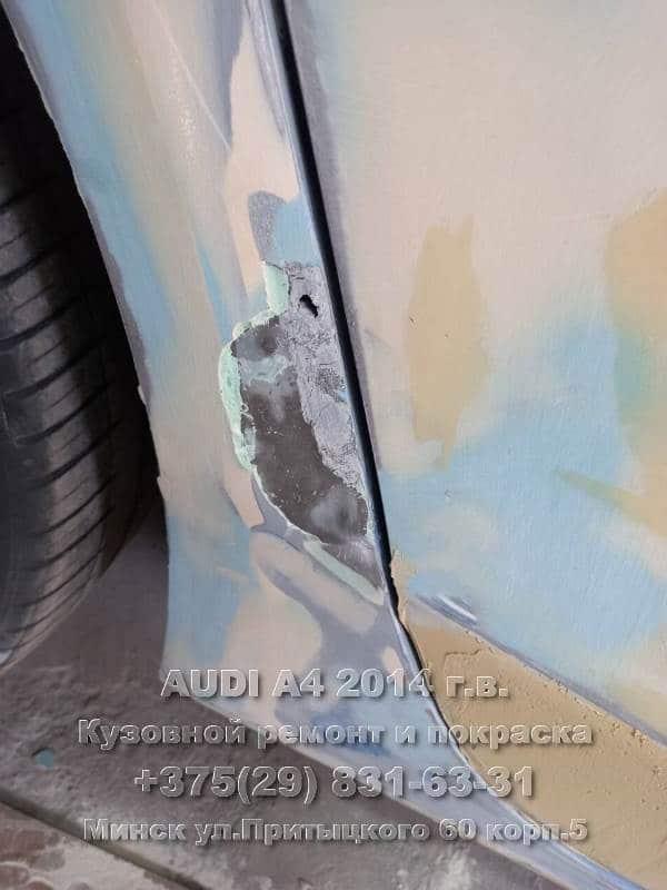 ремонт крыла Audi A4 2014 г.в.