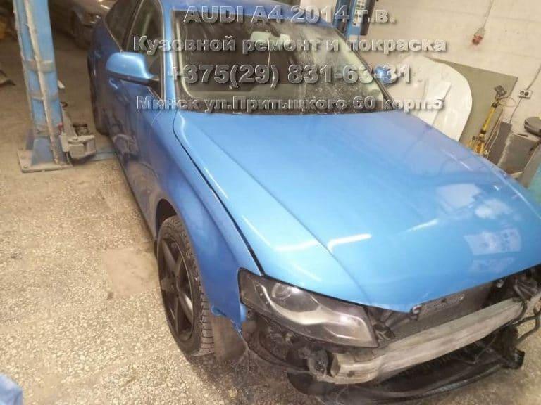 Audi A4 2014 г.в. покраска капота в Минске