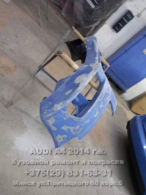Audi A4 2014 г.в. ремонт бампера в Минске
