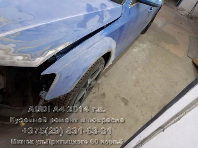 чистка крыла от ржавчины Audi A4 2014 г.в.