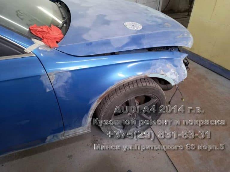 Audi A4 2014 г.в. чистка крыла от ржавчины