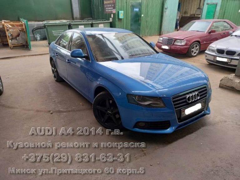 Audi A4 2014 г.в. покраска в Минске