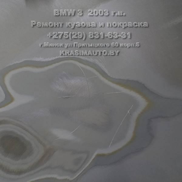 bmw 3 2003-17