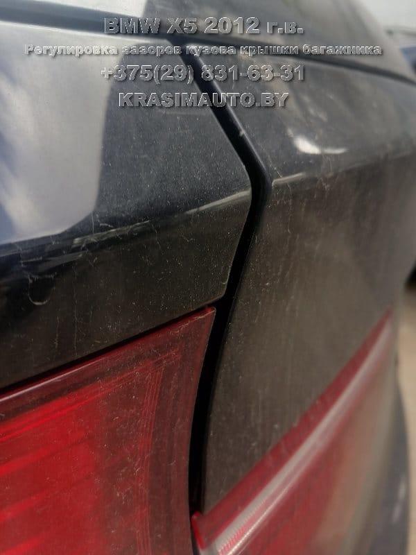 BMW X5 2012 До