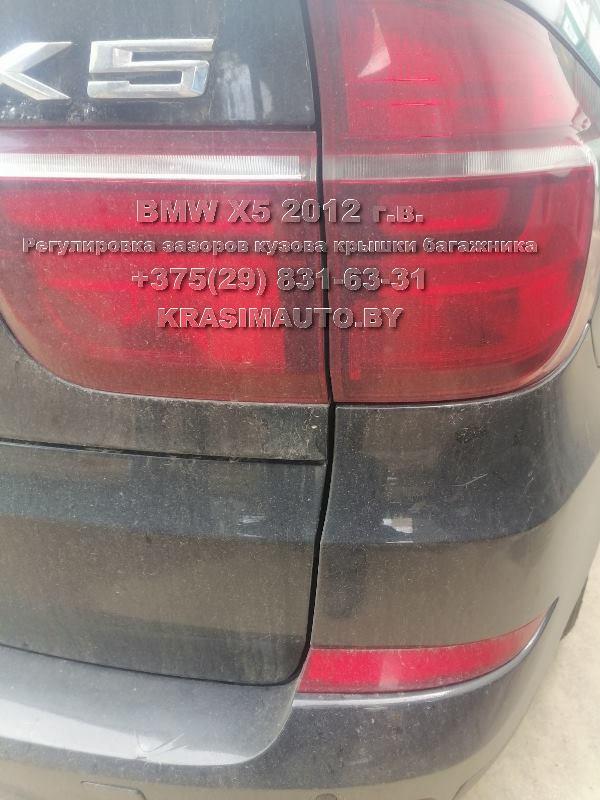 bmw x5-2012-2