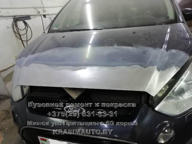 Ford S-max чистка капота